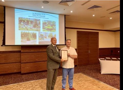 Награждение почетной грамотой, за 1 место в номинации